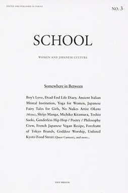 School: Women And Japanese Culture