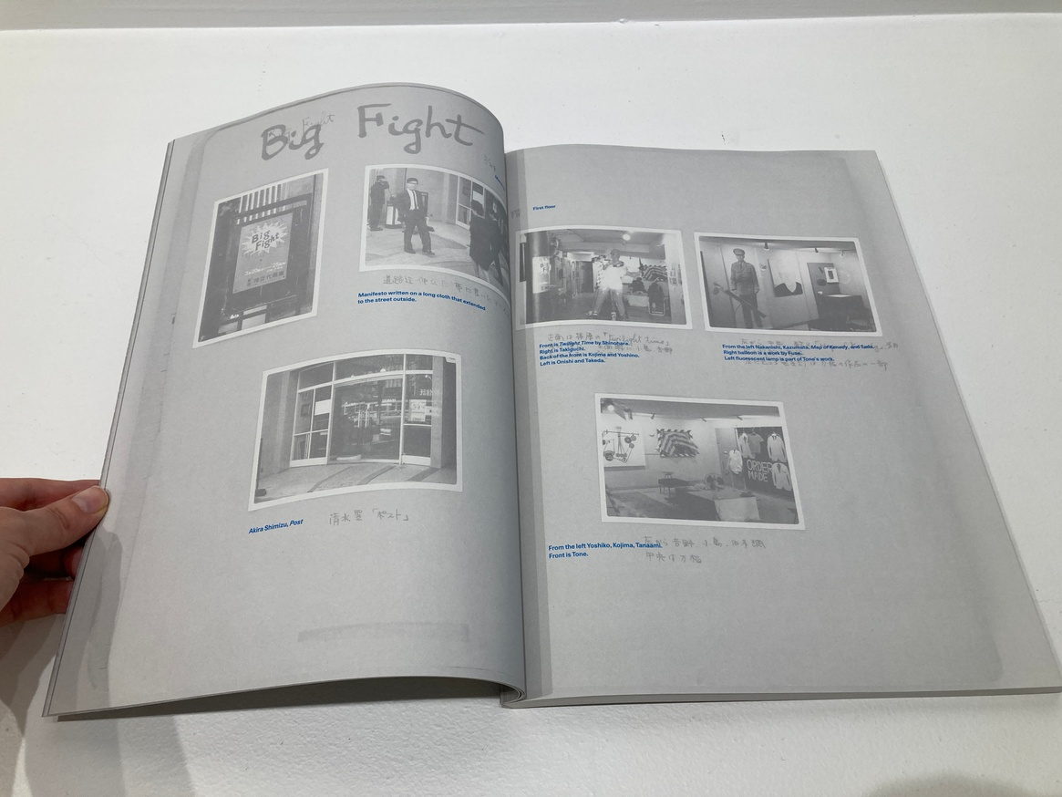 Jay Chung & Q Takeki Maeda: scrapbook thumbnail 9