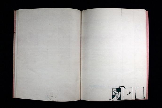 Le Cahier de Dessin thumbnail 5