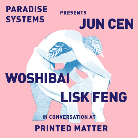Paradise Systems: Woshibai, Lisk Feng and Jun Cen in conversation