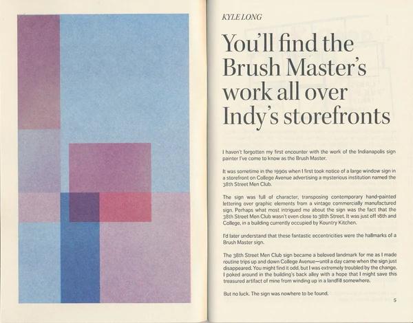 Brush Master thumbnail 2