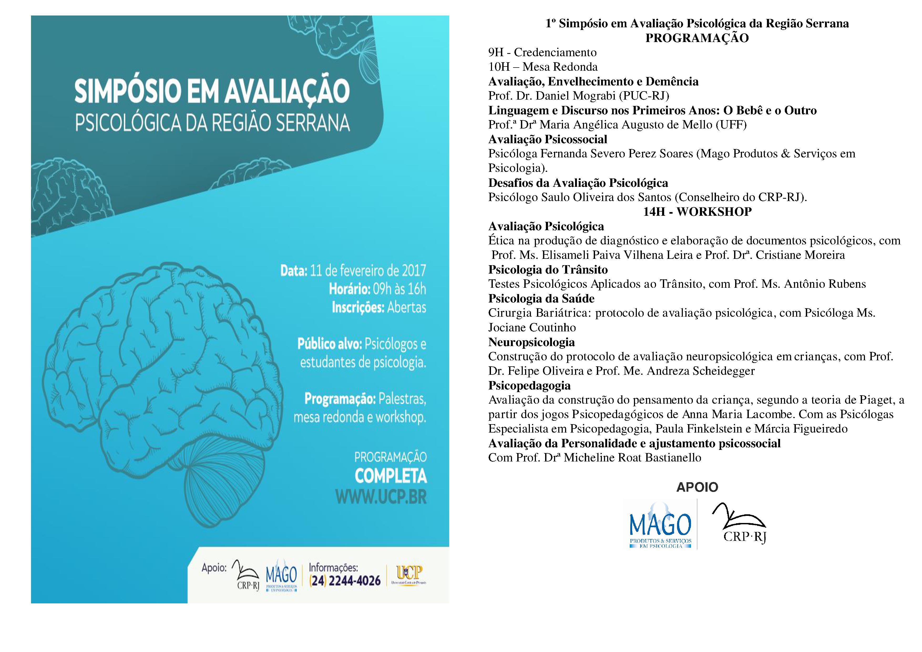 1 Simpósio em Avaliação Psicológica da Região Serrana - RJ