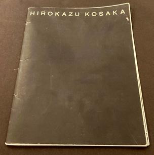 Hirokazu Kosaka (A Linda Montano Chicken Book)