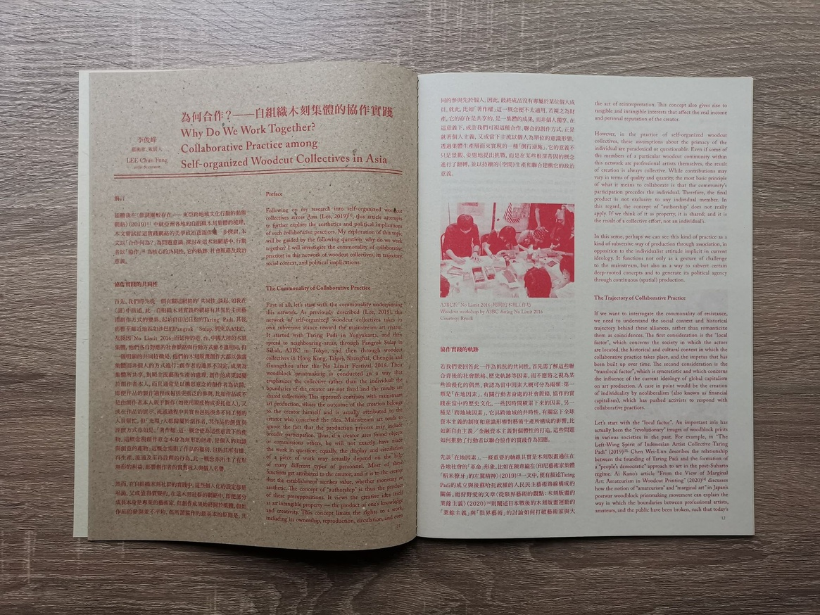Inter-Asia Self-organised Woodcut Collectives Mapping Series II: Collaboration, Authorship and the Capital thumbnail 3