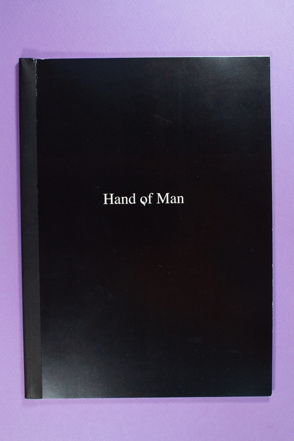 Hand of Man thumbnail 4