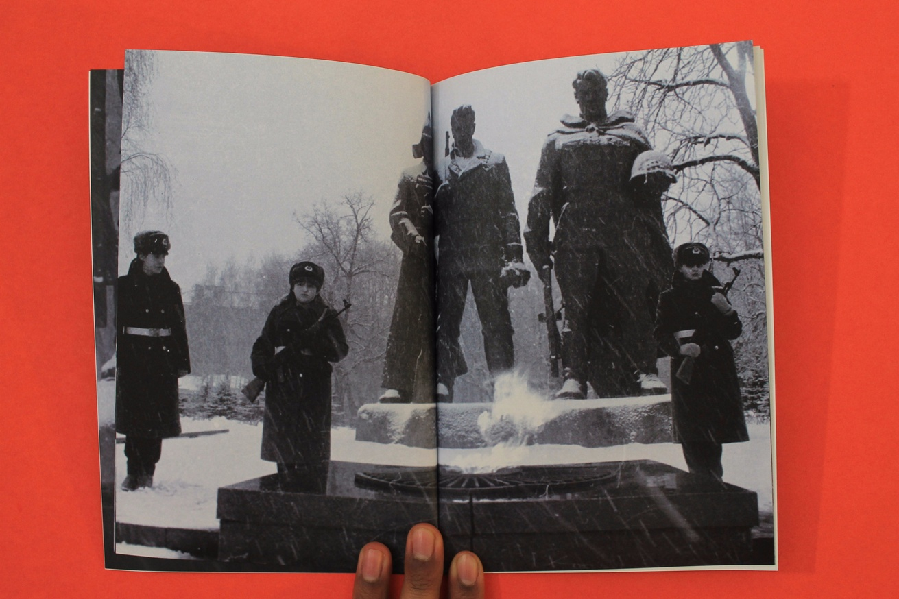 Ukrainian Cold War Negatives 33/45 thumbnail 4