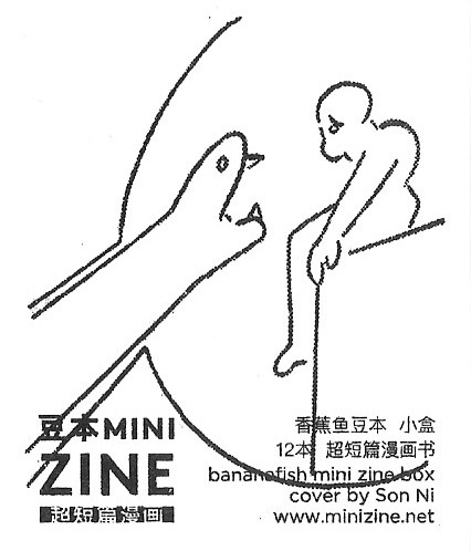 Bananafish Mini Zine Box (Son Ni Cover)