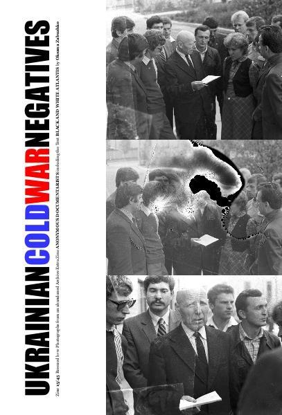 Ukrainian Cold War Negatives 15/45