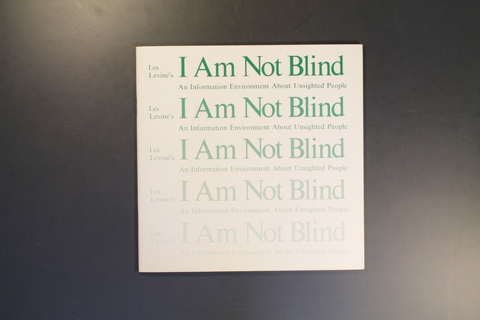 I Am Not Blind
