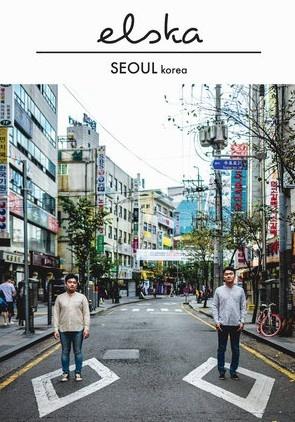 Elska Magazine: Seoul Korea
