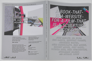 A book that is a website for a film that is a sculpture
