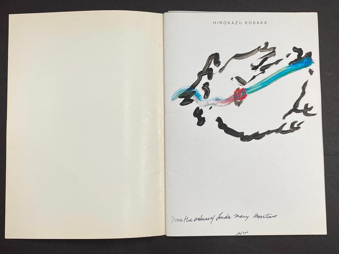 Hirokazu Kosaka (A Linda Montano Chicken Book) thumbnail 2