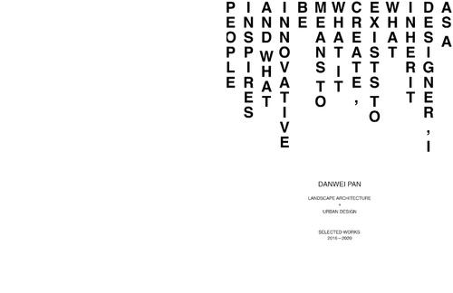 UD-PanDanwei-SP20-Portfolio-1.jpg