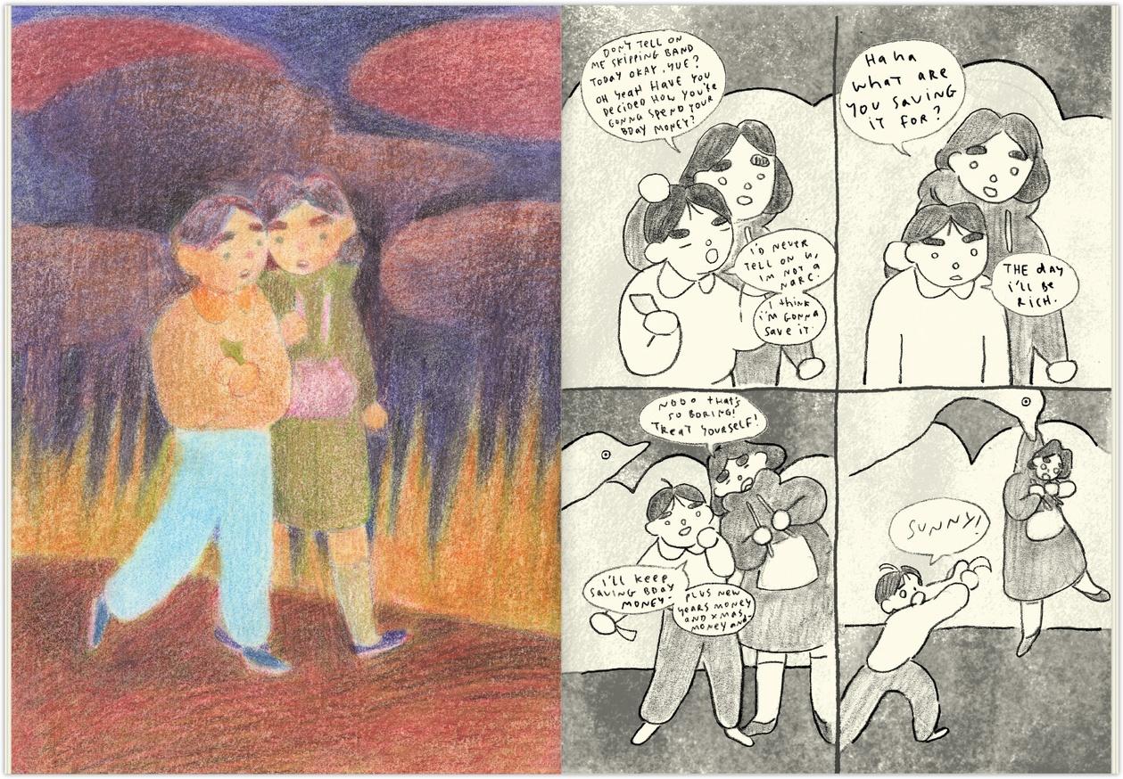 WYD thumbnail 2