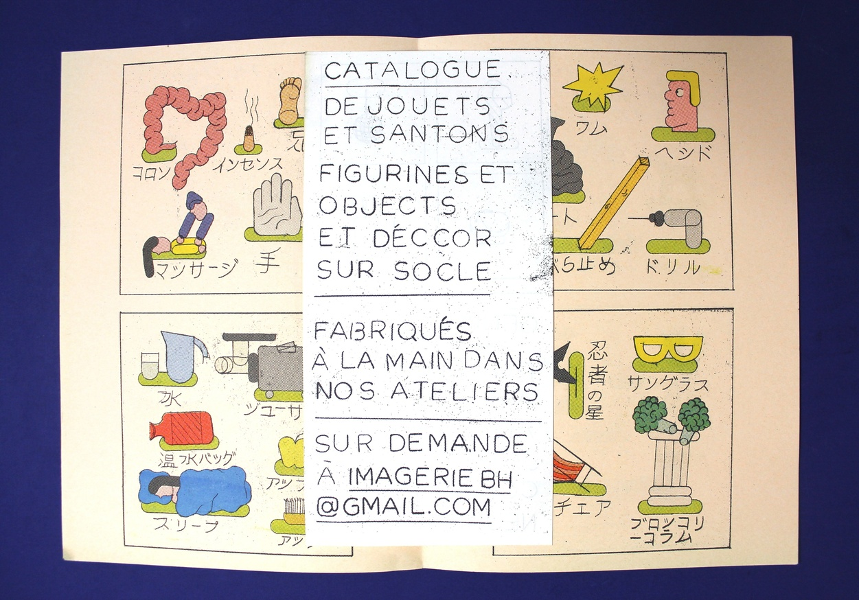 Catalogue de Santons thumbnail 4
