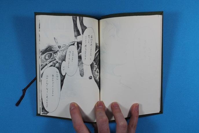 Traveler's Notebook No. 2 thumbnail 3