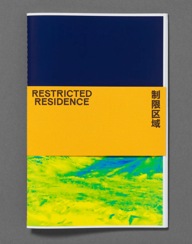 Restricted Residence thumbnail 1