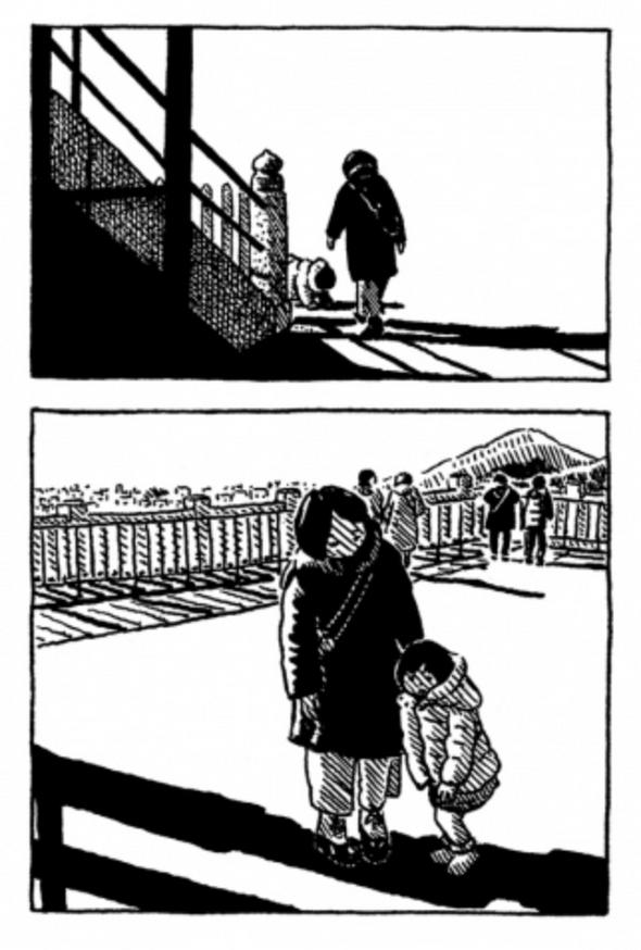 š! #32 (Japan) thumbnail 6