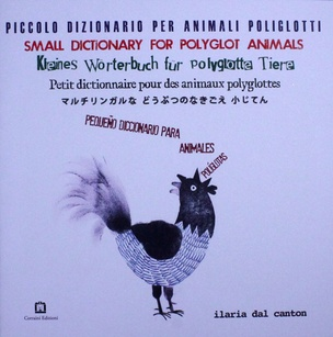 Small Dictionary for Polyglot Animals