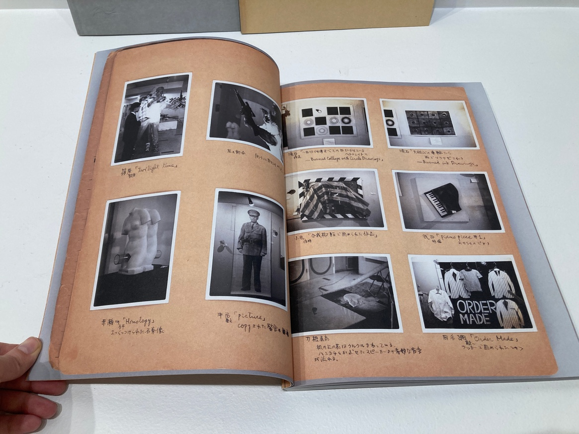 Jay Chung & Q Takeki Maeda: scrapbook thumbnail 7