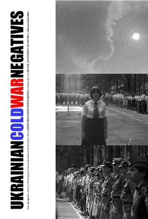 Ukrainian Cold War Negatives 42/45