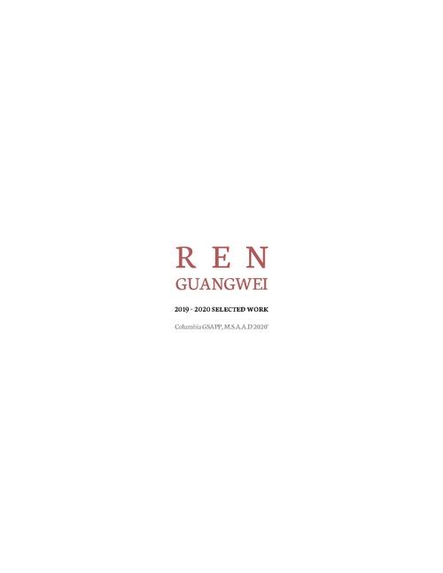 AAD RenGuangwei SP20 Portfolio.pdf_P1_cover.jpg