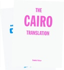 The Cairo Translation