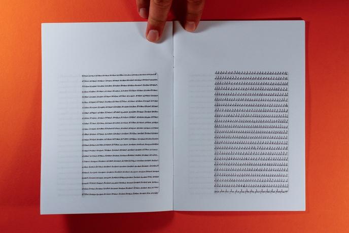 Le Plaisir Du Texte thumbnail 3