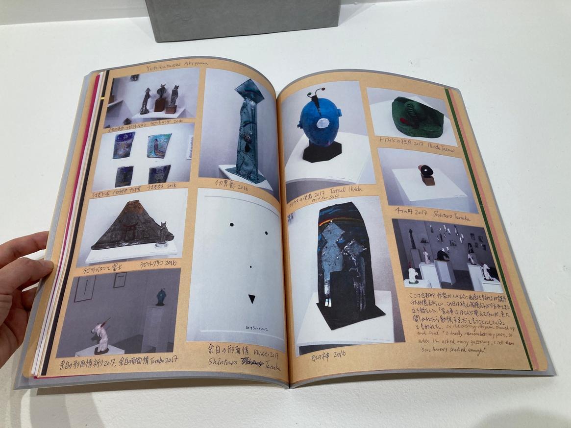 Jay Chung & Q Takeki Maeda: scrapbook thumbnail 5