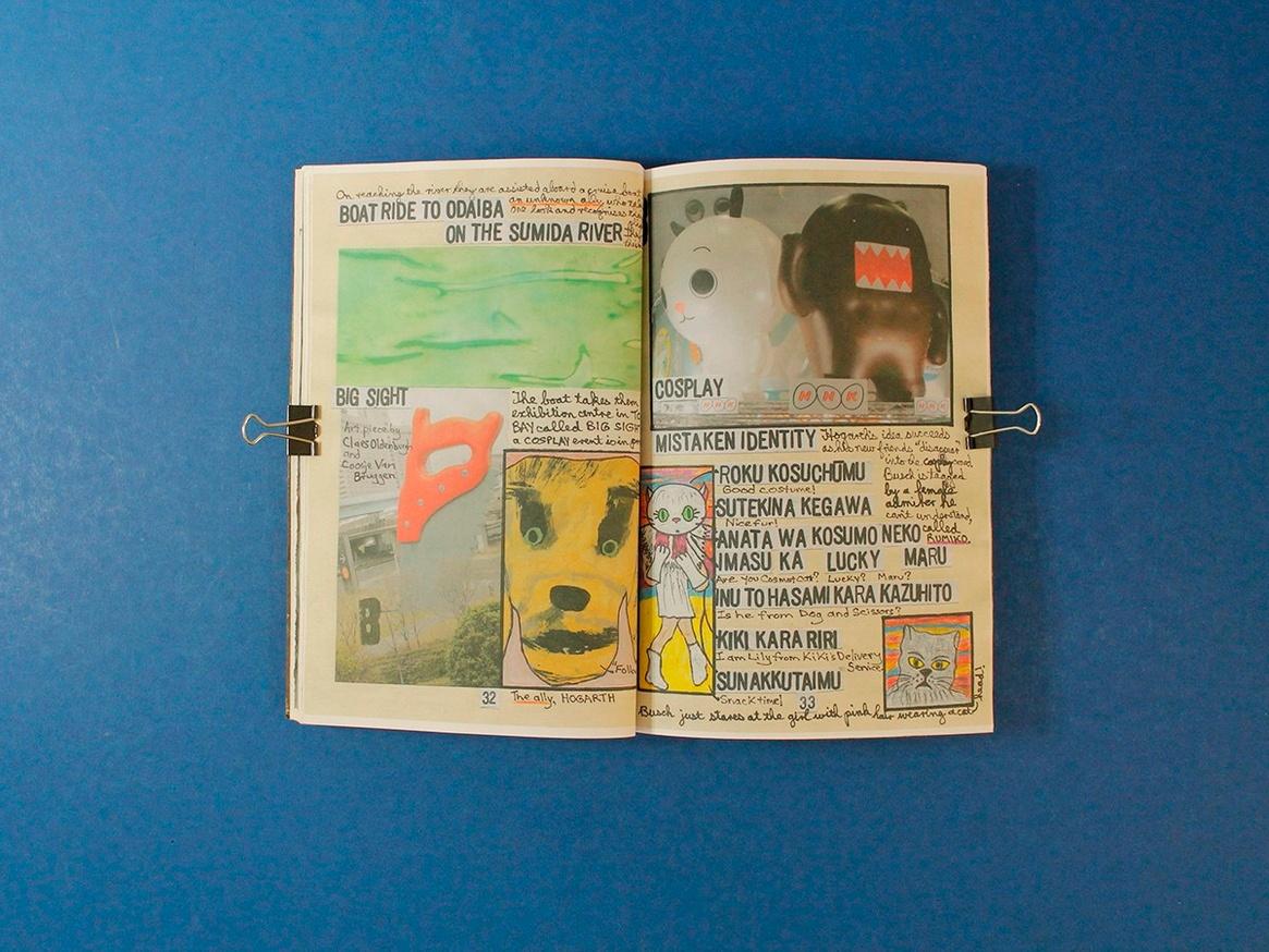 Blotting Paper #5 thumbnail 3