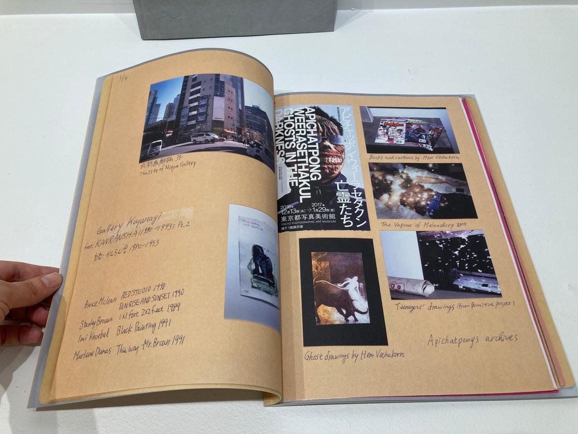 Jay Chung & Q Takeki Maeda: scrapbook thumbnail 4