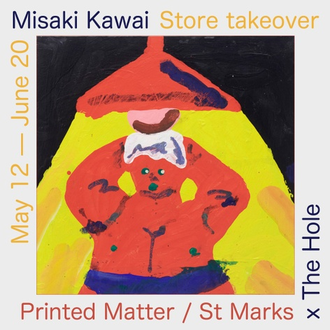 Misaki Kawai Takeover
