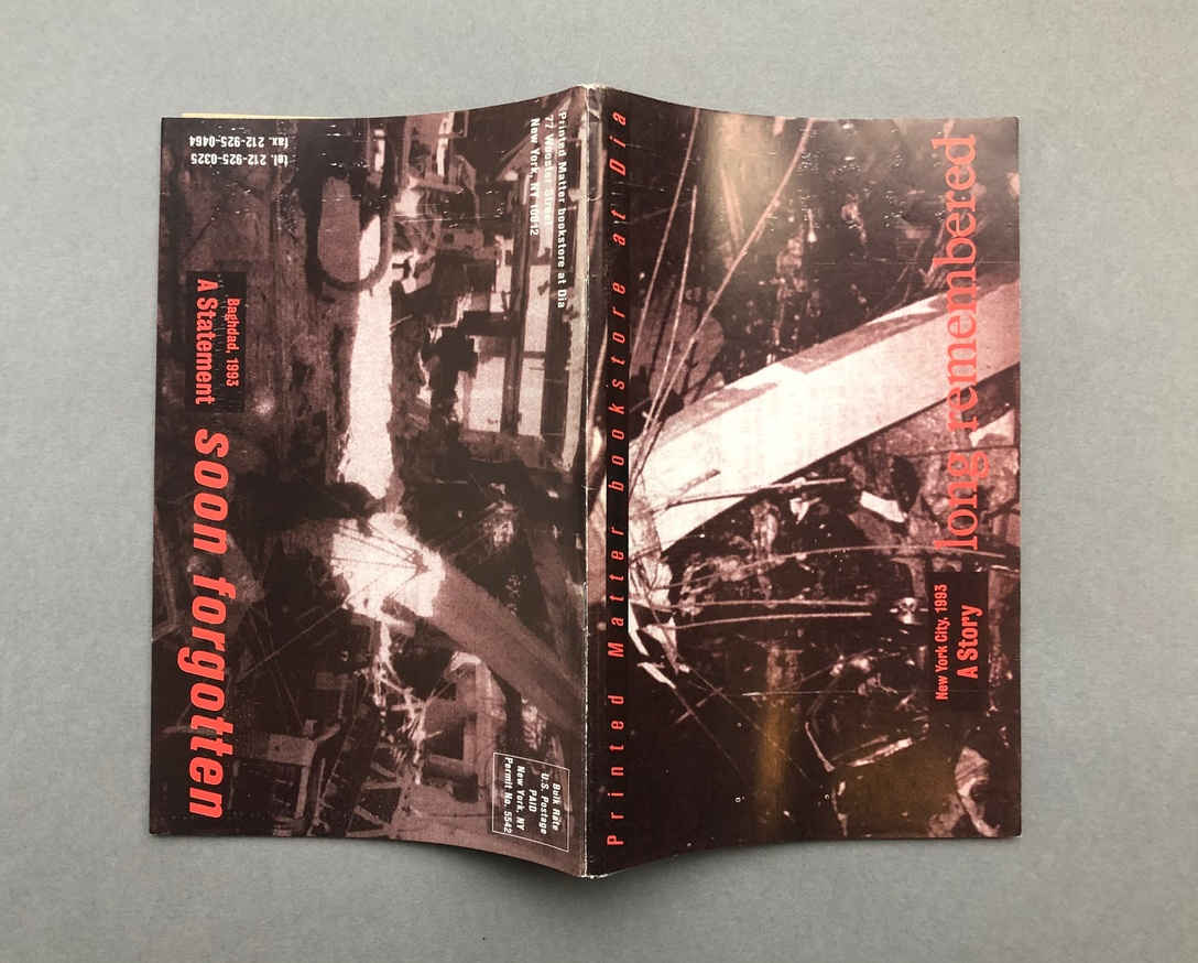 Printed Matter 1993 Catalog