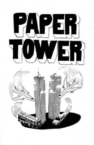 Paper Tower