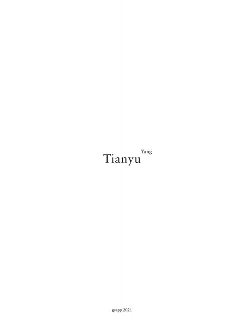 Tianyu Yang.jpg