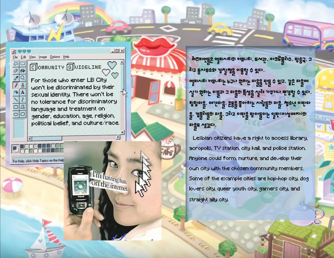 Remembering LB City Cyber Lesbian Utopia thumbnail 3