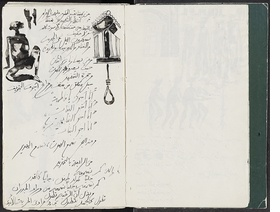 Ibrahim El-Salahi: Prison Notebook thumbnail 2
