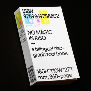 O.OO No Magic in Riso