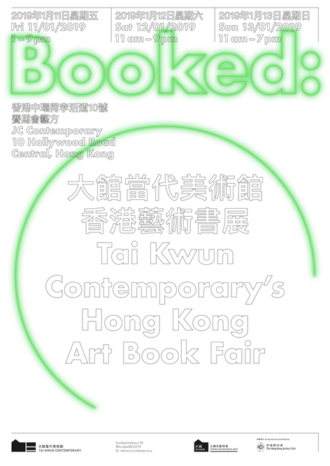BOOKED: Tai Kwun Contemporary's Hong Kong Art Book Fair