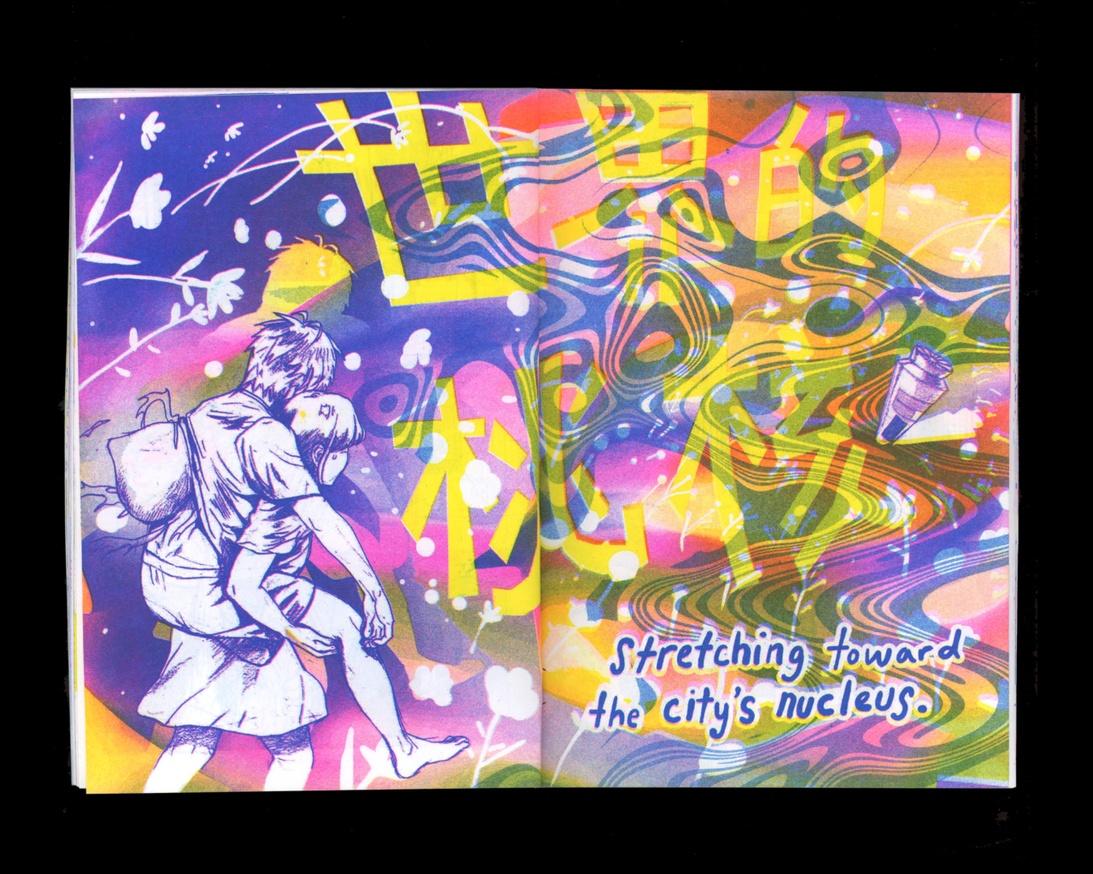 Feast of Peaches thumbnail 6