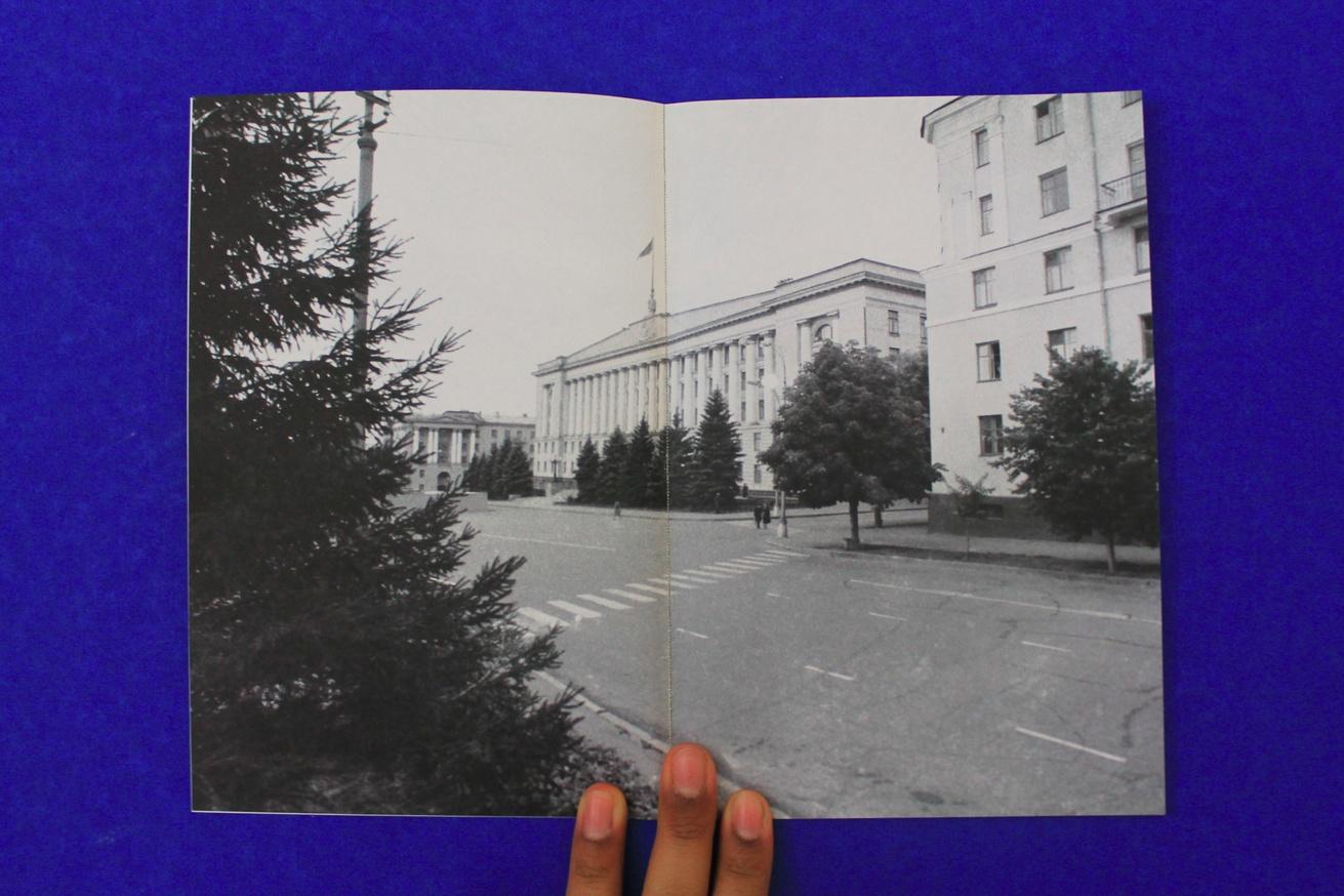 Ukrainian Cold War Negatives 18/45 thumbnail 2