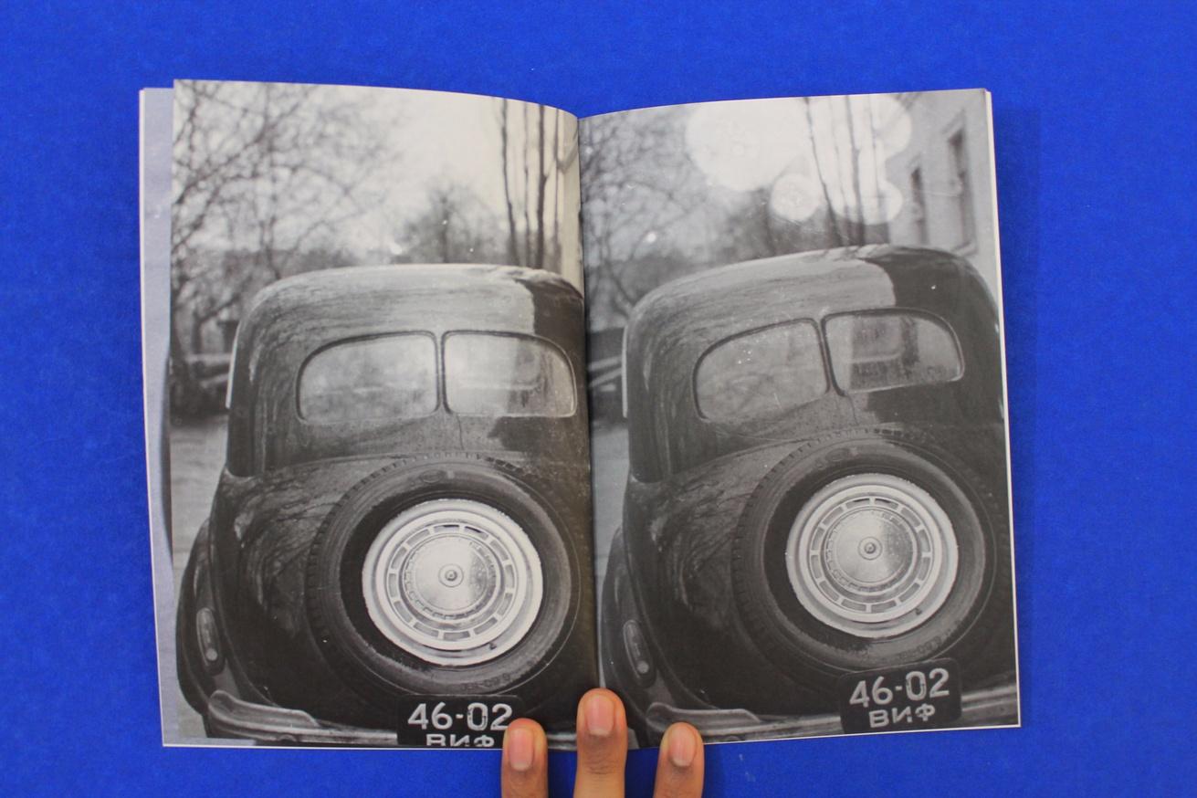 Ukrainian Cold War Negatives 34/45 thumbnail 3