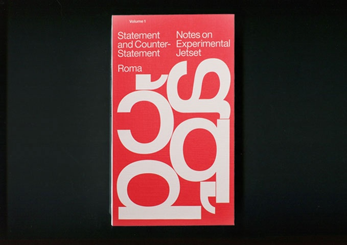 Statement & Counter-Statement : Notes on Experimental Jetset [Second Edition] thumbnail 1