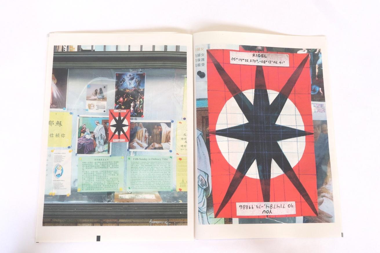 STARS/CITY thumbnail 3