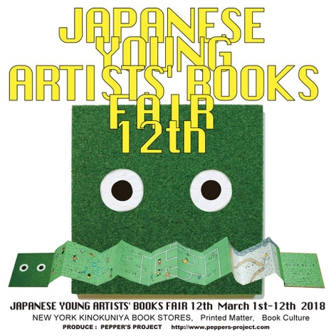 JAPANESE YOUNG ARTISTS' BOOKS  FAIR - 12th Annual