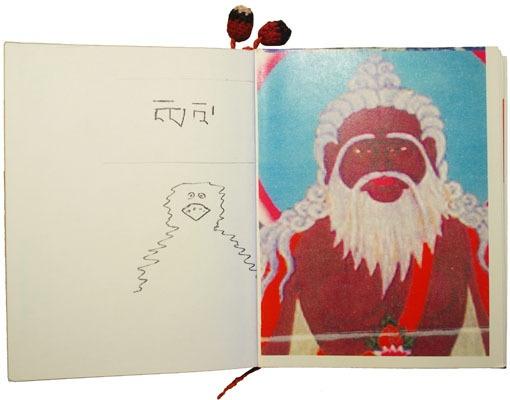Tibet Special thumbnail 3