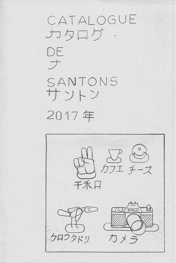 Catalogue de Santons [second edition]