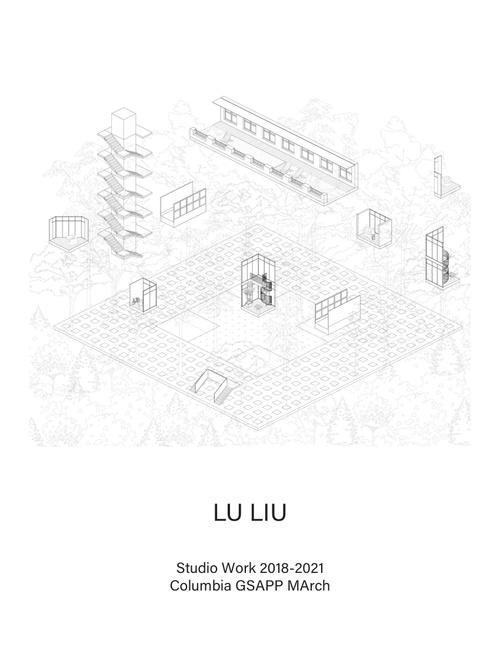 Lu Liu.jpg