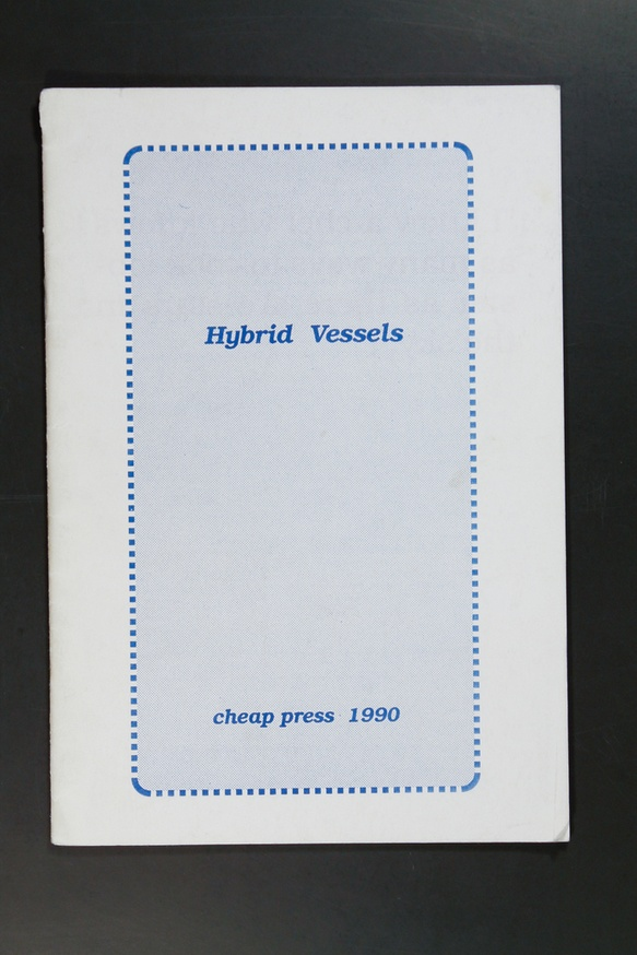 Hybrid Vessels