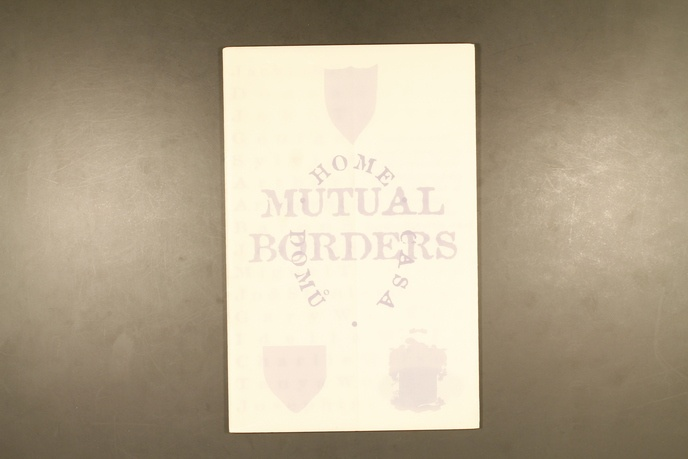 Mutual Borders : Home, Domu, Casa thumbnail 3